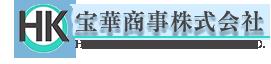 宝華商事 株式会社